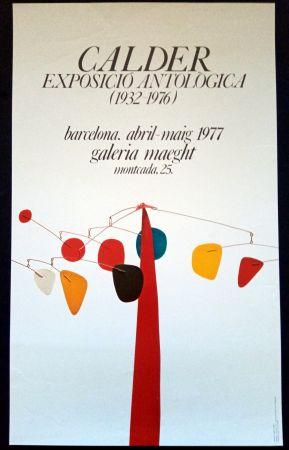 掲示 Calder - Exposició Antològica 1932 1976