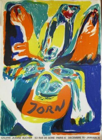 掲示 Jorn - Exposition Galerie Jeanne Bucher 70-71