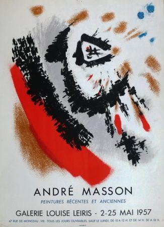 掲示 Masson - Exposition Louise Leiris