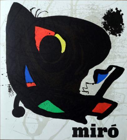 リトグラフ Miró - Exposition