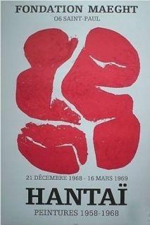 リトグラフ Hantai - Exposition saint pol de vence