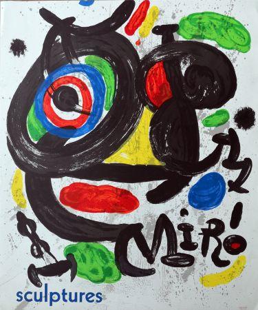 オフセット Miró - Exposition