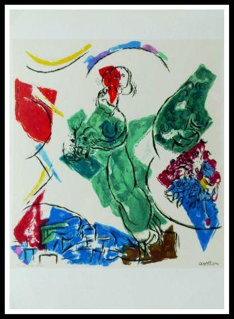 リトグラフ Chagall (After) - FEMME EN VERT