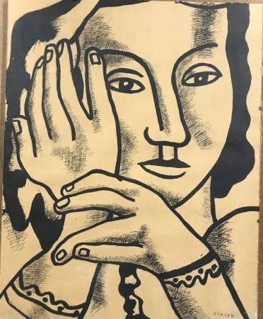多数の Leger - Fernand Léger (1881-1955). et Louis Aragon (1897-1982).