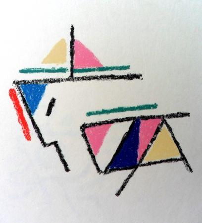 リトグラフ Bille - Fiji II
