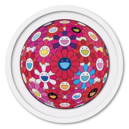 オフセット Murakami - Flower Ball (3D) Hey! You! Do You Feel What I Feel?