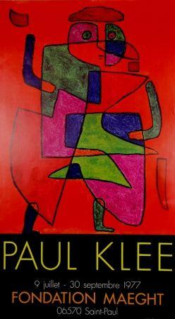 オフセット Klee - Fondation Maeght
