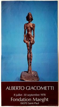 技術的なありません Giacometti - Fondation Maeght
