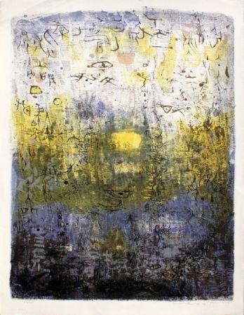 リトグラフ Zao - Foret Perdue (Lost Forest)
