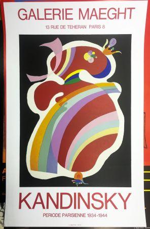 掲示 Kandinsky - FORME ROUGE, 1938. lithographie, pour l´exposition KANDINSKY à la Galerie Maeght (1969).