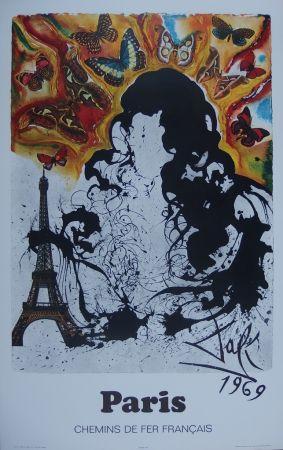 彫版 Dali - France : Paris (Sncf)