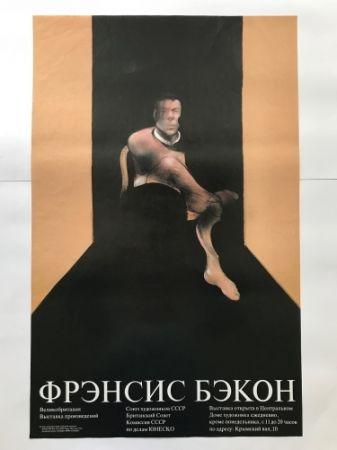 オフセット Bacon - Francis Bacon , Portrait John Edwards, Russian Retrospective exhibit poster