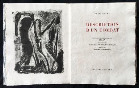 挿絵入り本 Atlan - , Franz Kafka. DESCRIPTION D'UN COMBAT. Lithographies originales d'Atlan.