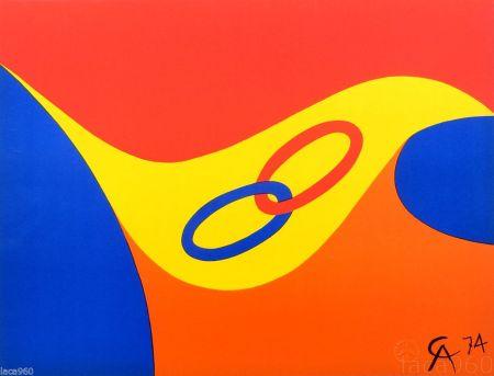技術的なありません Calder - Friendship :flying Colors Ii