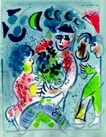 リトグラフ Chagall -  Frontispiece Woman With Flowers M.578
