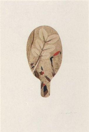 彫版 Guinovart - Fulles-8
