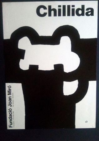 掲示 Chillida - Fundació Miró 1986