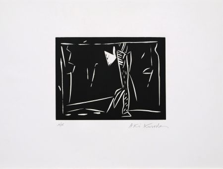 リノリウム彫版 Kuroda - Futur antérieur I