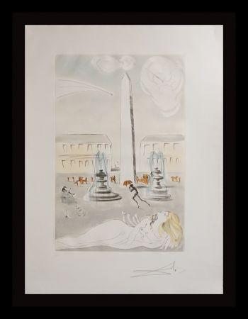 彫版 Dali -  Gala et L'Obelisque de la Concorde