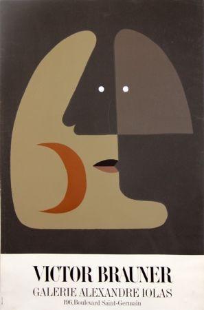シルクスクリーン Brauner - Galerie Alexandre Iolas