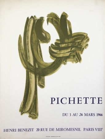 リトグラフ Pichette  - Galerie André Benezit