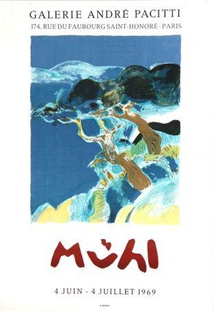 リトグラフ Muhl - Galerie Andre Pacitti