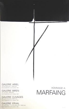 オフセット Marfaing - Galerie Ariel