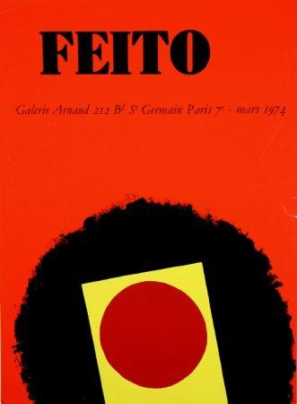 シルクスクリーン Feito - Galerie Arnaud