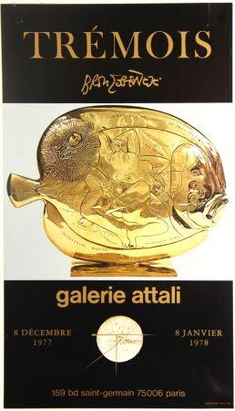 オフセット Trémois - Galerie Attali