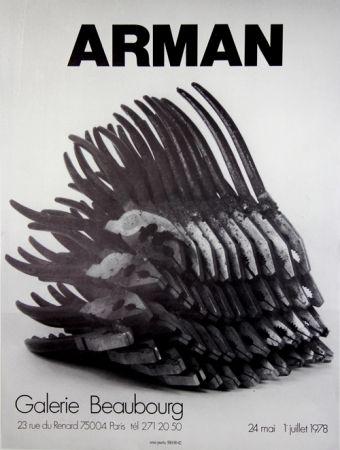オフセット Arman - Galerie Beaubourg