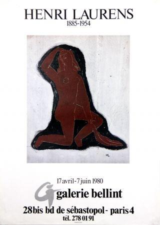 オフセット Laurens - Galerie Bellint