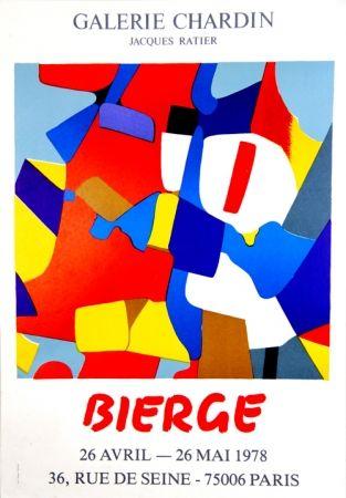 シルクスクリーン Bierge - Galerie Chardin