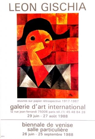 オフセット Gischia - Galerie D'Art International