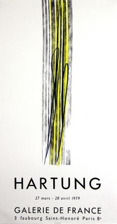 オフセット Hartung - Galerie de France