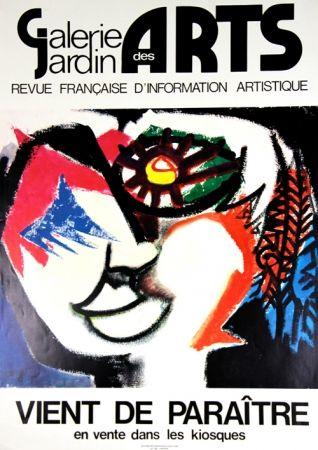 オフセット Lorjou - Galerie des Arts
