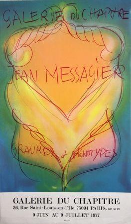 リトグラフ Messagier - Galerie du Chapitre