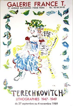 オフセット Terechkovich - Galerie France T