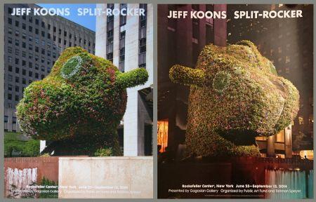 掲示 Koons - '' Galerie Gagosian '' NYC