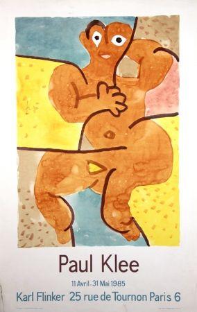 リトグラフ Klee - Galerie Karl Flinker