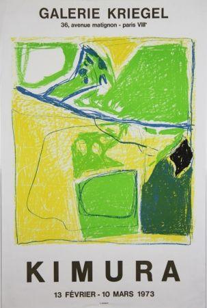リトグラフ Kimura - Galerie Kriegel