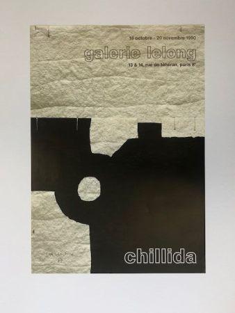 掲示 Chillida - Galerie lelong