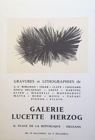 オフセット Hartung - GALERIE lUCETTE hERZOG
