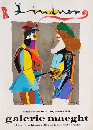 リトグラフ Lindner - Galerie  Maeght