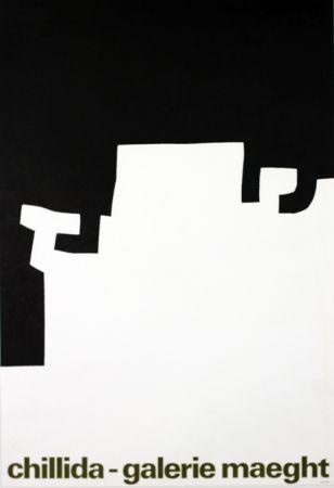 リトグラフ Chillida - Galerie Maeght