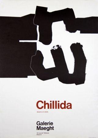 掲示 Chillida - Galerie Maeght