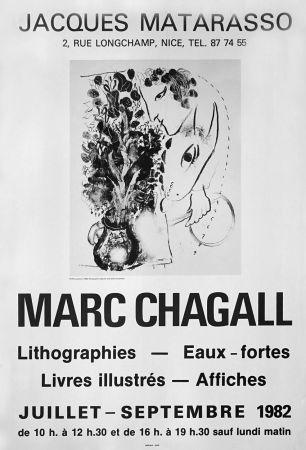 掲示 Chagall - '' Galerie Matarasso ''