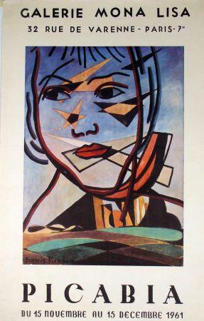 オフセット Picabia - Galerie Mona Lisa