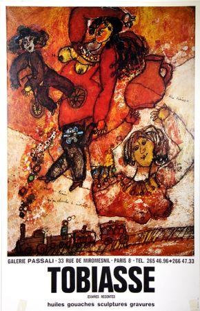 オフセット Tobiasse - Galerie Passali