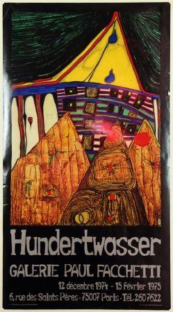 オフセット Hundertwasser - Galerie Paul Facchetti
