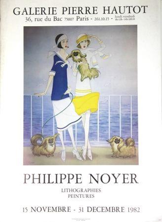オフセット Noyer - Galerie Pierre Hautot